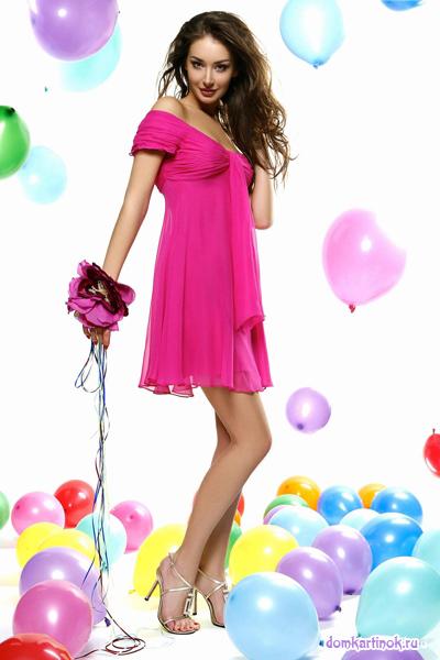 Девушка в розовом свадебном платье, воздушные шары Фак ю Рисунок