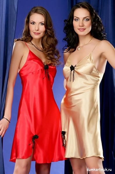 Две девушки модели в ночных сорочках, красивая картинка с ... Фак ю Рисунок