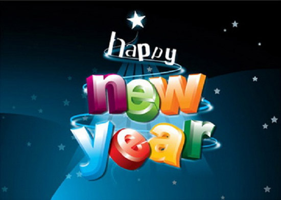 Открытки с текстом с новым годом и
