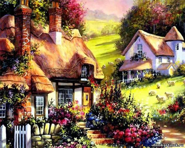 Дома и домики нарисованные дома