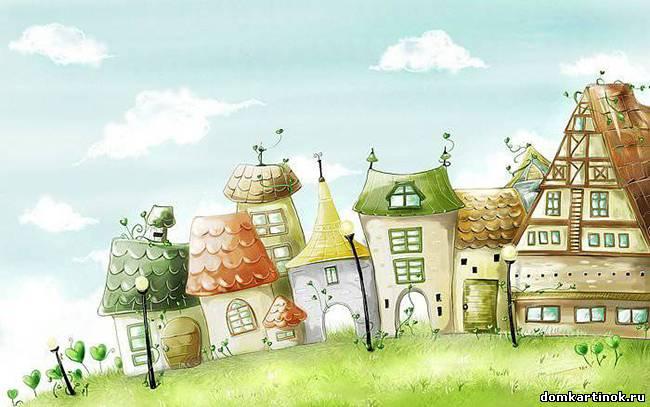 Рисунок с красивыми сказочными домами