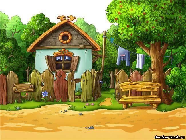 Картинки домики в деревне