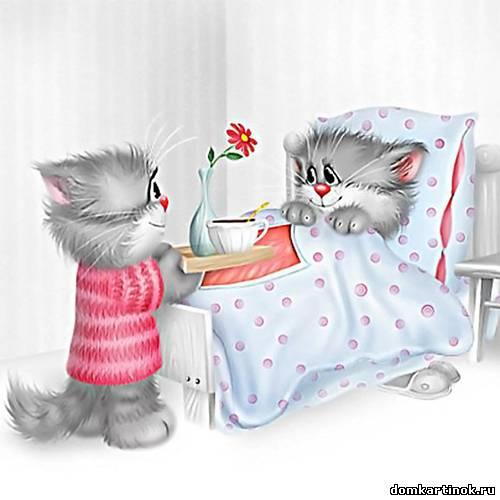 Картинка про утро утро с любимым